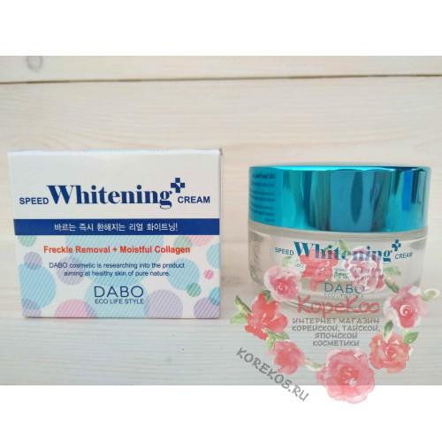 Крем для лица осветляющий DABO Speed Whitening-Up Cream