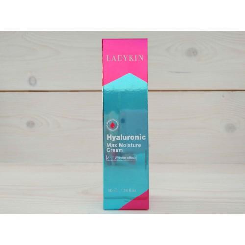 Крем для лица с гиалуроновой кислотой LADYKIN Hyaluronic Max Moisture Cream