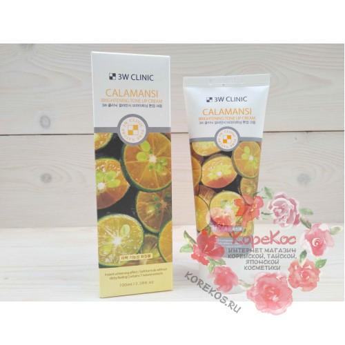 Осветляющий крем с экстрактом каламанси Calamansi Brightening Tone Up Cream