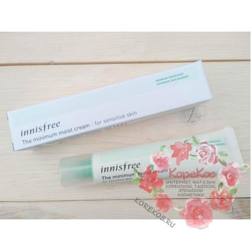 Гипоаллергенный увлажняющий крем для чувствительной кожи The Minimum Moist Cream