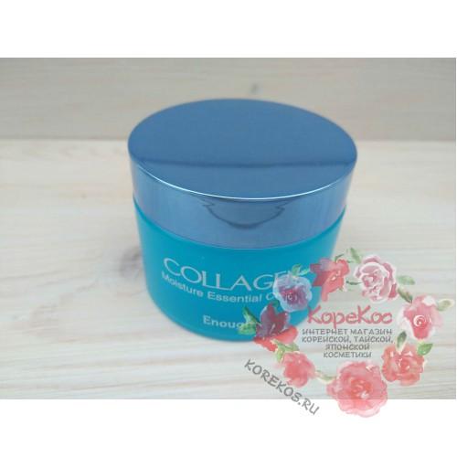 Крем для лица увлажняющий Collagen Moisture Cream