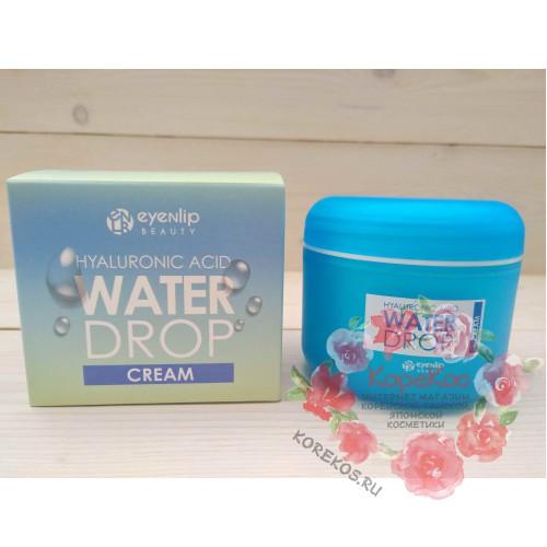 Крем для лица увлажняющий HYALURONIC ACID WATER DROP CREAM