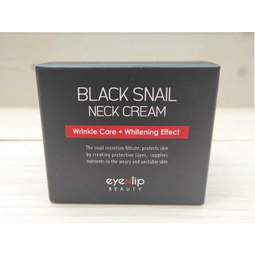 Крем для шеи антивозрастной EYENLIP Black Snail Neck Cream