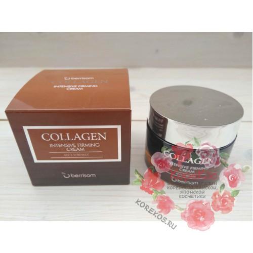 Крем укрепляющий с коллагеном Collagen Intensive Firming Cream