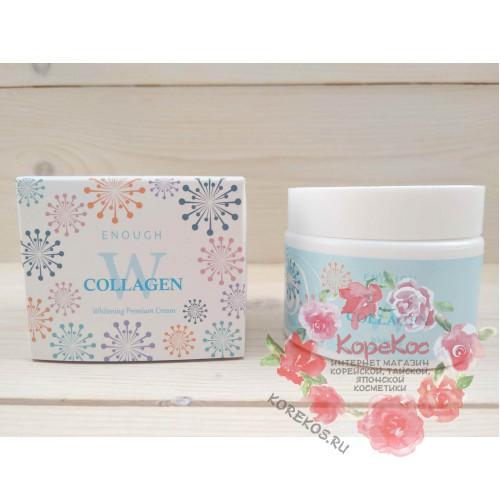 Крем для лица осветляющий W Collagen Whitening Essential Cream