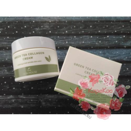 Крем для лица с коллагеном и экстрактом зеленого чая GreenTea Collagen Cream