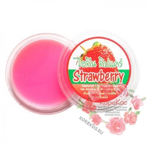 Увлажняющий бальзам для губ клубника Strawberry