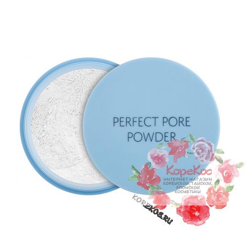 Пудра рассыпчатая для маскировки расширенных пор Saemmul Perfect Pore powder