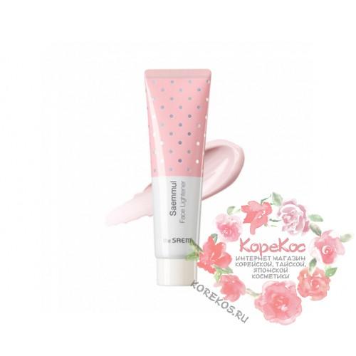 База-основа легкая Saemmul Face Lightener 02 Pink Light