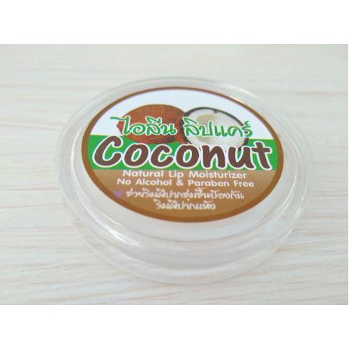 Увлажняющий бальзам для губ Coconut
