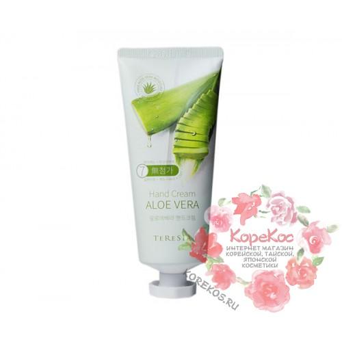Крем для рук с алоэ вера Teresia Aloe Vera Hand Cream