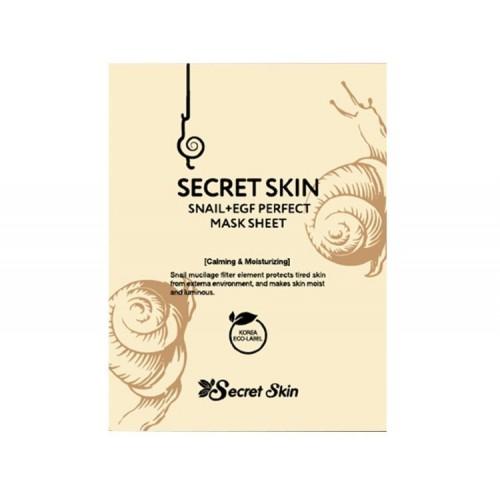 Маска тканевая для лица с экстрактом улитки SECRETSKIN SNAIL+EGF PERFECT MASK SHEET