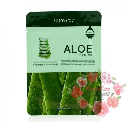 Маска тканевая для лица с экстрактом алое FarmStay Visible Difference Mask Sheet Aloe