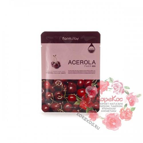 Маска тканевая для лица с экстрактом ацеролы FarmStay Visible Difference Mask Sheet Acerola