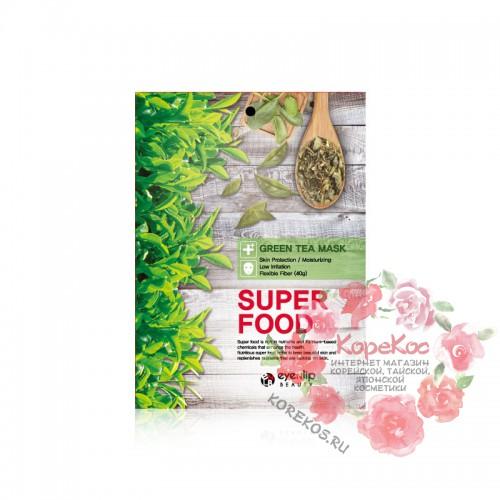 Маска для лица тканевая зеленый чай EYENLIP SUPER FOOD GREEN TEA MASK