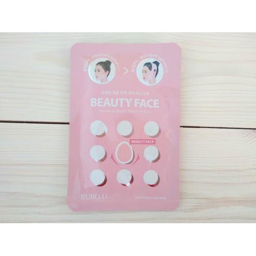 Маска сменная для подтяжки контура лица Rubelli Beauty Face extra sheet
