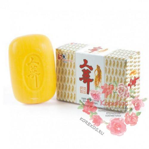 Мыло туалетное женьшень Ginseng soap