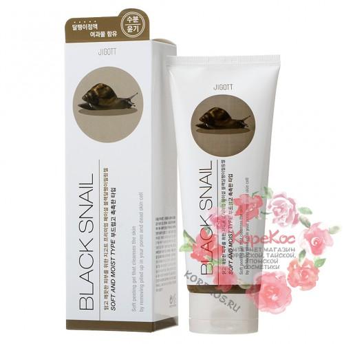 Пилинг-гель с муцином черной улитки JIGOTT Premium Facial Black Snail Peeling Gel