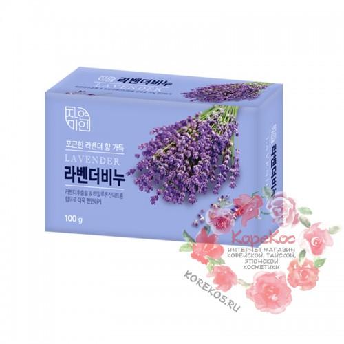 Мыло туалетное экстракт лаванды Lavender Beauty Soap