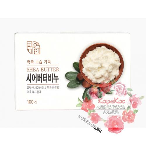 Мыло туалетное масло ши Shea Butter Beauty Soap