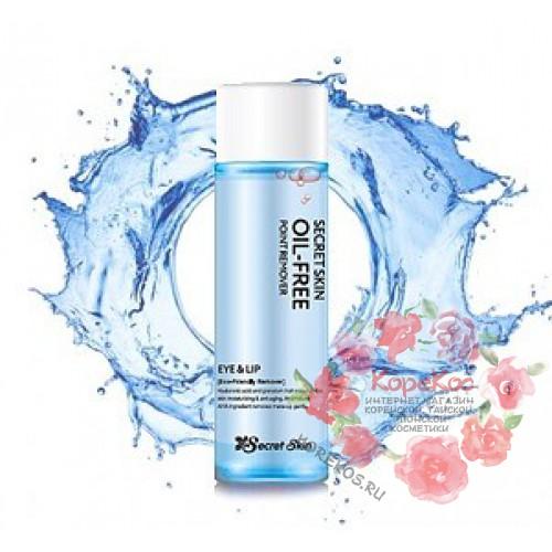 Жидкость для снятия макияжа SECRETSKIN OIL-FREE POINT REMOVER (EYE&LIP)
