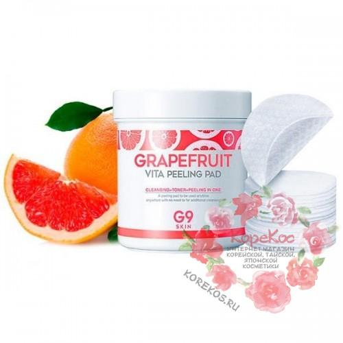 Ватные диски для очищения кожи  G9SKIN Grapefruit Vita Peeling Pad