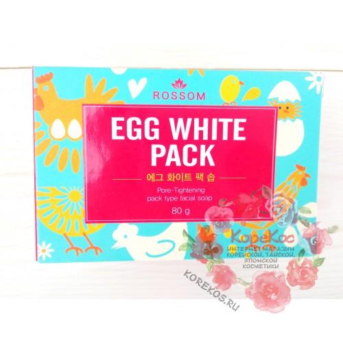"Мыло туалетное твердое «Rossom» для ухода за лицом с лецитином ""Egg White Pack soap"""