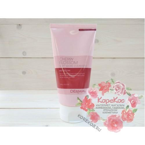 Гель для умывания с экстрактом цветов сакуры Cherry Blossom Soft White Cleanser