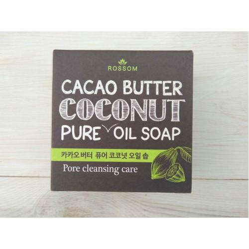 Мыло туалетное твердое «Mukunghwa» из 100% масла кокоса с добавлением какао масла