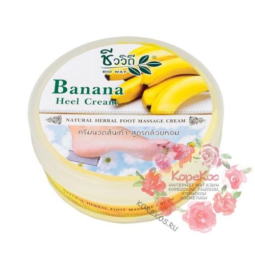 Банановый крем от трещин на пятках BIO WAY 200 мл