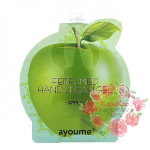 Гель для рук AYOUME perfumed hand clean gel (apple)