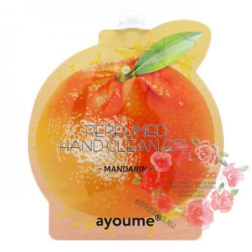 Гель для рук AYOUME Perfumed hand clean gel (mandarin)