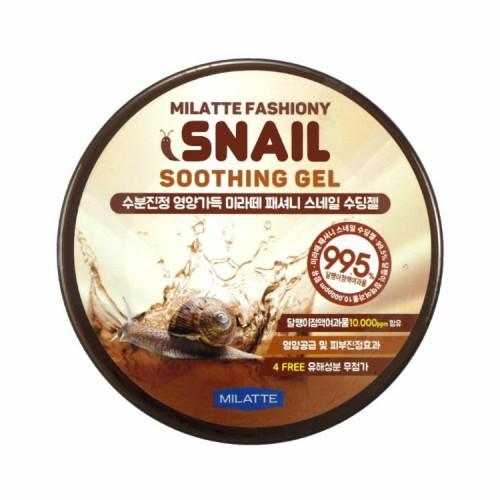 Гель универсальный увлажняющий Milatte Fashiony Snail Soothing Gel