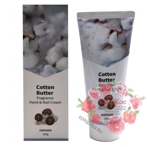 Крем для рук и ногтей хлопок Cotton Butter Hand & Nail Cream