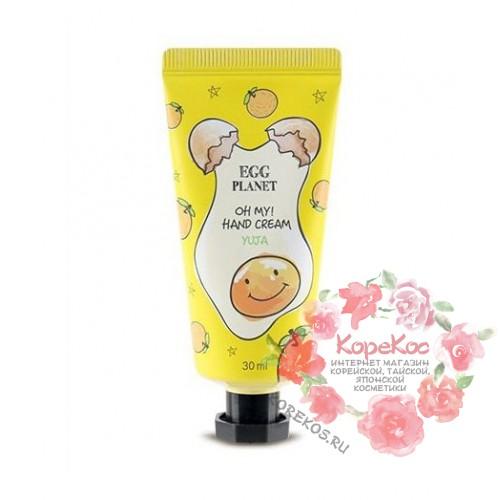 Крем для рук Egg Planet OH MY Hand Cream (Yuja)