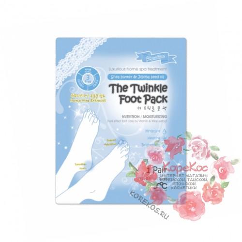Увлажняющая маска-носочки для ног с маслом Ши и Жожоба The Twinkle Foot Pack