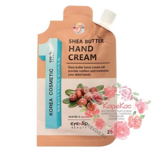 Крем для рук SHEA BUTTER HAND CREAM