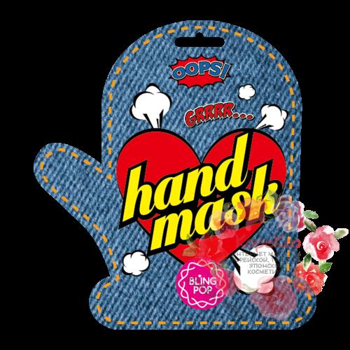 Маска для рук с маслом ши BLING POP SHEA BUTTER HEALING HAND MASK