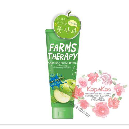 Крем для тела яблоко FARMS THERAPY Sparkling Body Cream [Green Apple]