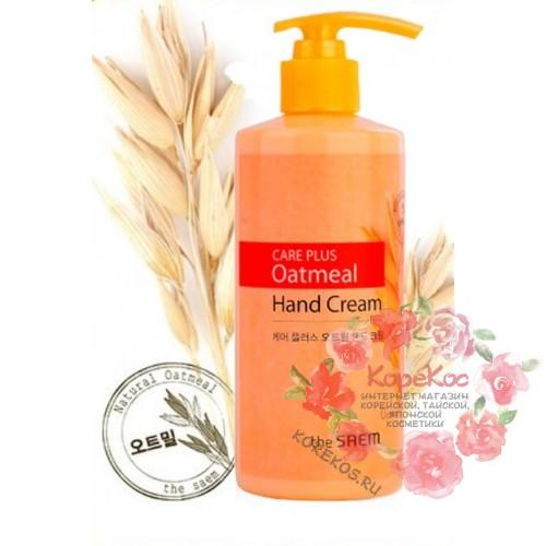 Крем для рук с экстрактом овса Care Plus Oatmeal Hand Cream