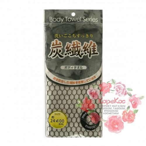 Мочалка для тела (мягкая с угольной нитью) 24*100 см