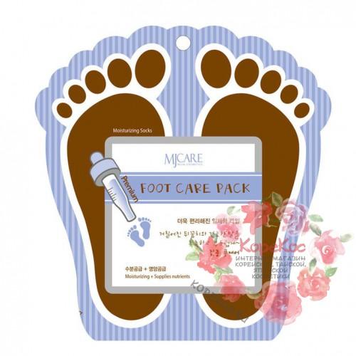 Маска для ног MJ Premium Foot care pack