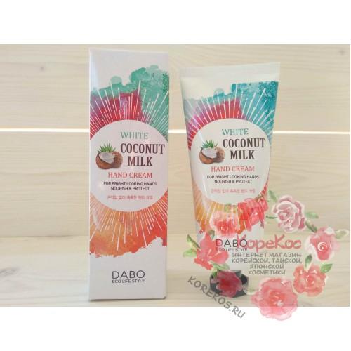 Крем для рук с кокосовым молоком Dabo White Coconut Milk Hand Cream