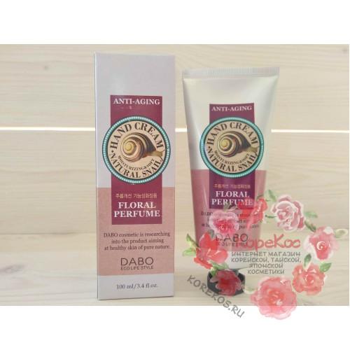 Антивозрастной крем для рук с муцином улитки Dabo Anti-aging Natural Snail Cream
