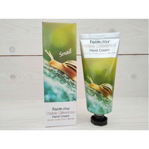 Крем для рук с натуральным экстрактом улитки FarmStay Visible Difference Snail Hand Cream