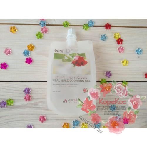 Гель для тела увлажняющий NATURAL AND HYGIENIC REAL ROSE SOOTHING GEL