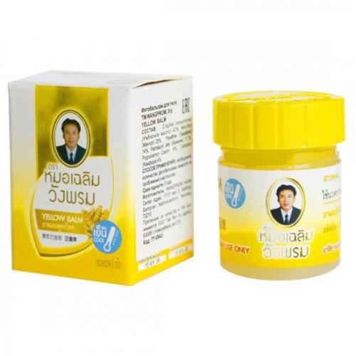 Желтый бальзам с имбирным маслом WANGPROM 5 гр