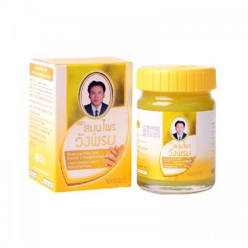 Желтый бальзам с имбирным маслом WANGPROM 20 гр