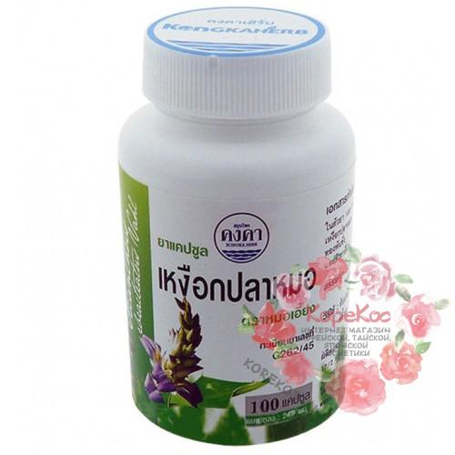 Капсулы от аллергии Sea Holly (Kongka Herb)