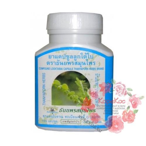 Капсулы для лечения печени Лук Тай Бай (Look Tai Bai)